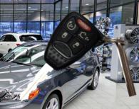 Automotive Key Systems